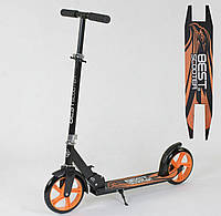"""Самокат складной двухколесный для ребенка с ножным тормозом и подножкой """"Best Scooter"""" 18144, оранжевый"""