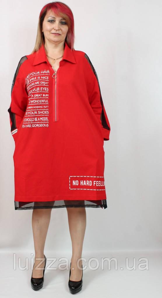 Женское турецкое платье Pompadur 52-64р, красный