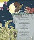 Міфологічний атлас. Автор Тьяґо де Мораес, фото 10