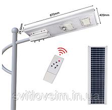 Вуличний світильник - 120 W на сонячних батареях з датчиком руху