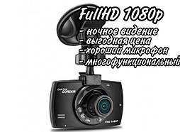 Відеореєстратор 1080p з хорошим мікрофоном і гарною якістю відео