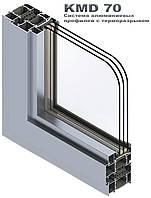Изготовление алюминиевых конструкций системы KMD 70