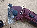 Роторайзер (універсальна пила) Saw : Кейс + Три леза в комплекті   Гарантія 1 рік, фото 2