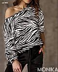 Жіночий костюм від Стильномодно, фото 4
