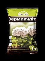 Вермикуліт, 1 л