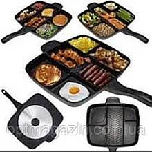 Magic Pan (антипригарна сковорода на 5 секцій)