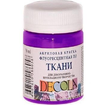Краска  акриловая для ткани Decola ЗХК Невская Палитра 50мл флуоресцентная_фиолетовый (5128607)