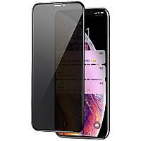 Защитное стекло для Apple iPhone 12 Pro Max приватное антишпион скло на айфон 12 про макс на весь экран (матт)