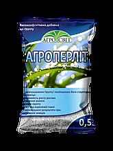 Агроперлит, 0,5 л