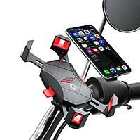 Тримач телефону WX-M13, 3,5-6,5 дюйма, ABS пластик, універсальний