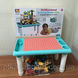 Игровой столик для песка и воды Детский столик с Конструктором 3+ 78 Больших деталей 6308
