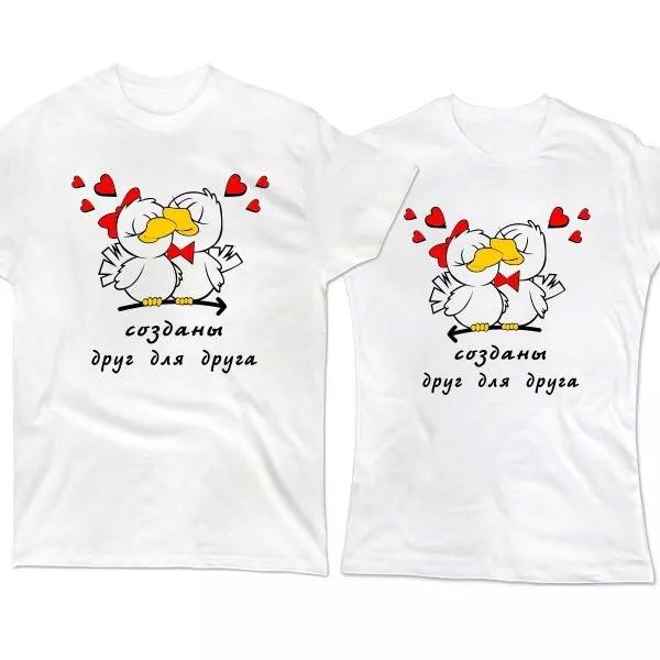"""Парные футболки с принтом """"Утки: Созданы друг для друга"""" Push IT"""
