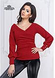 """Женская нарядная кофта на запах с глубоким декольте, длинные рукава с пуговицами """"Джемма"""", фото 10"""