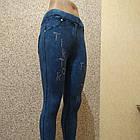 Лосины детские  джинсовы  5-14 лет Турция, MEDILOS, фото 2