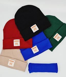 Комплекты шапка и хомут для мальчиков