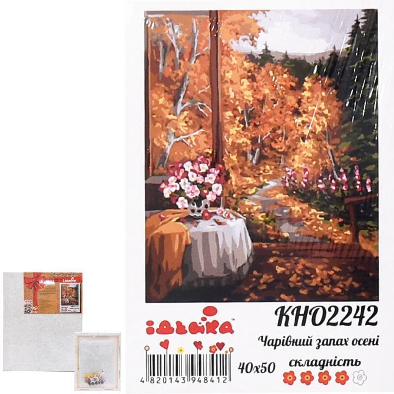 Набор для росписи по номерам. Сельский пейзаж