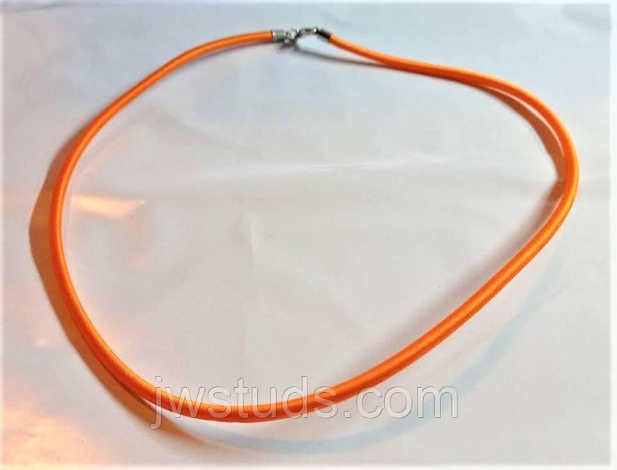 Шнур для кольє або кулона прогумований з карабіном (замком) 45 см
