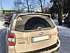 Спойлер козирок Subaru Forester 2013-2018 ABS пластик під фарбування, фото 4