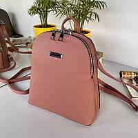 Женский каркасный рюкзак Style на 2 отделения пудра РС367