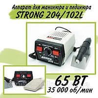 Фрезер для маникюра и педикюра Strong 204/102L(прибор, бормашина, аппаратный маникюр для ногтей стронг)машинка