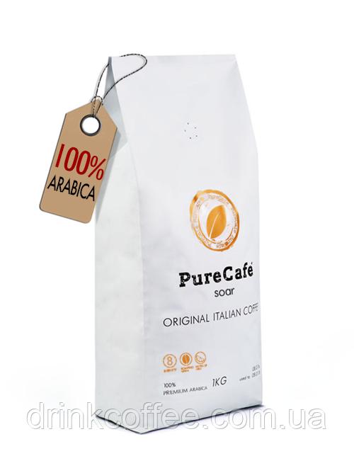 Кава PureCafe Soar преміум зерно 100% Арабіки Італія 1кг