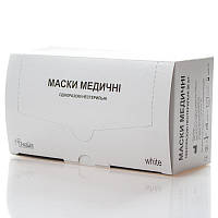 Маски медицинские нестерильные SanGig белые - 50 шт.