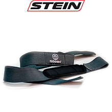Лямки для тяги, серые Stein SLN-2506