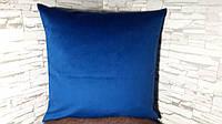 Наволочка декоративная 40х40 темно-синяя, фото 1