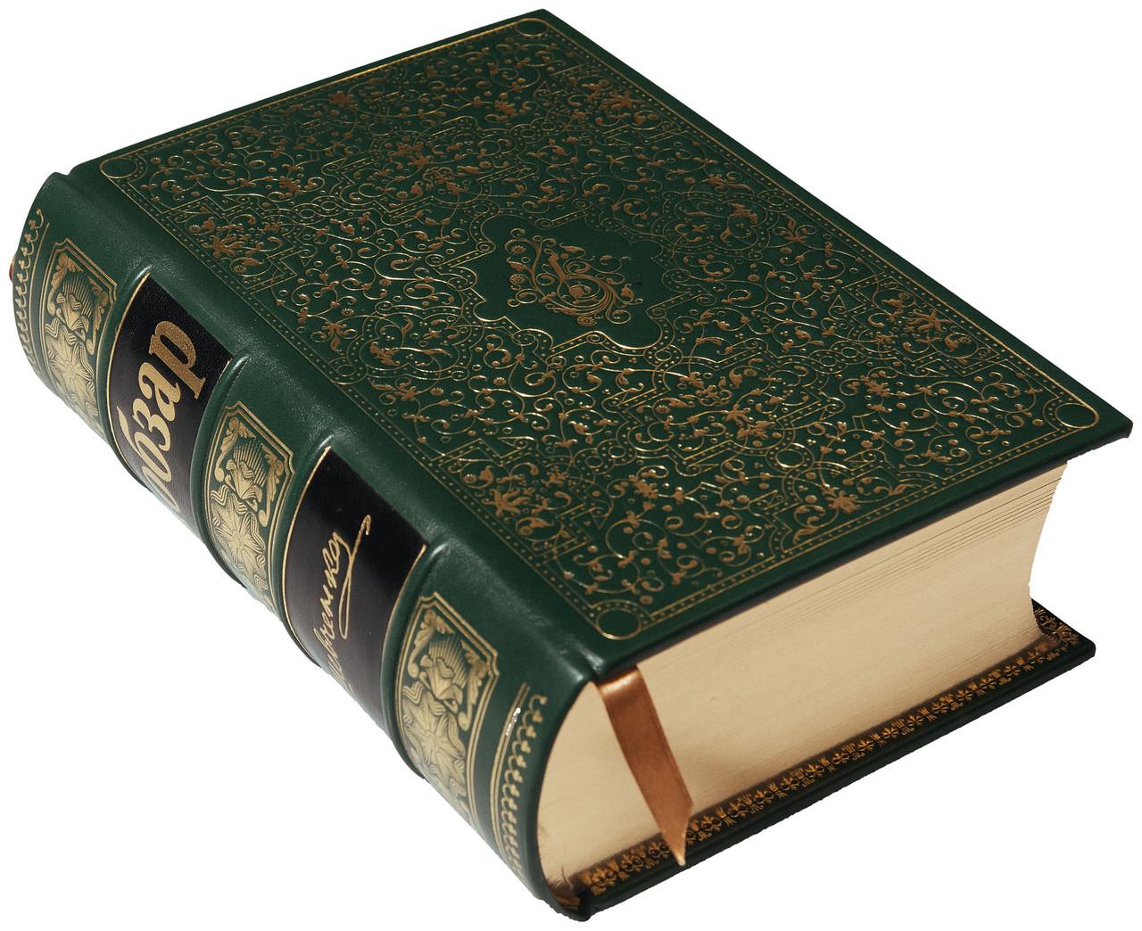 """Книга ілюстрована в шкіряній палітурці з художнім тисненням """"Кобзар"""" Т.Г. Шевченко (два томи в одному)"""