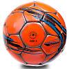 М'яч футбольний PU ST SHINE CLASSIC ST-12-1, фото 3