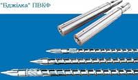 Изготовление сложных шнеков и цилиндров в Украине!