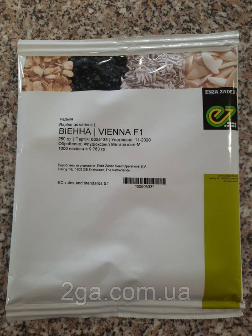 Виенна F1 / Vienna F1 – Редис, Enza Zaden. 250 грамм