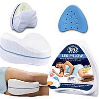 Ортопедическая подушка для ног коленей анатомическая с эффектом памяти гипоаллергенная Contour Leg Pillow