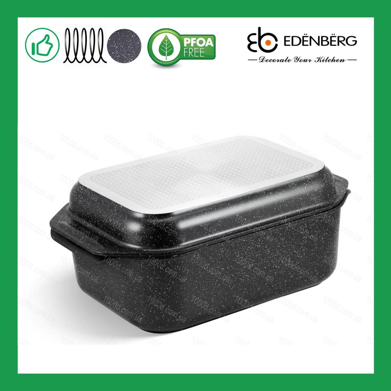 Гусятница литая антипригарная с крышкой Edenberg 8 л (EB-4611)