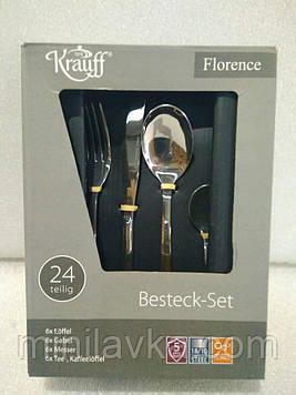 Набір столових приборів Krauff 29-178-024 - 24 предмета