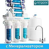 Фільтр зворотного осмосу Organic Smart Osmo 7 мінералізатор і біоактиватор, фото 3