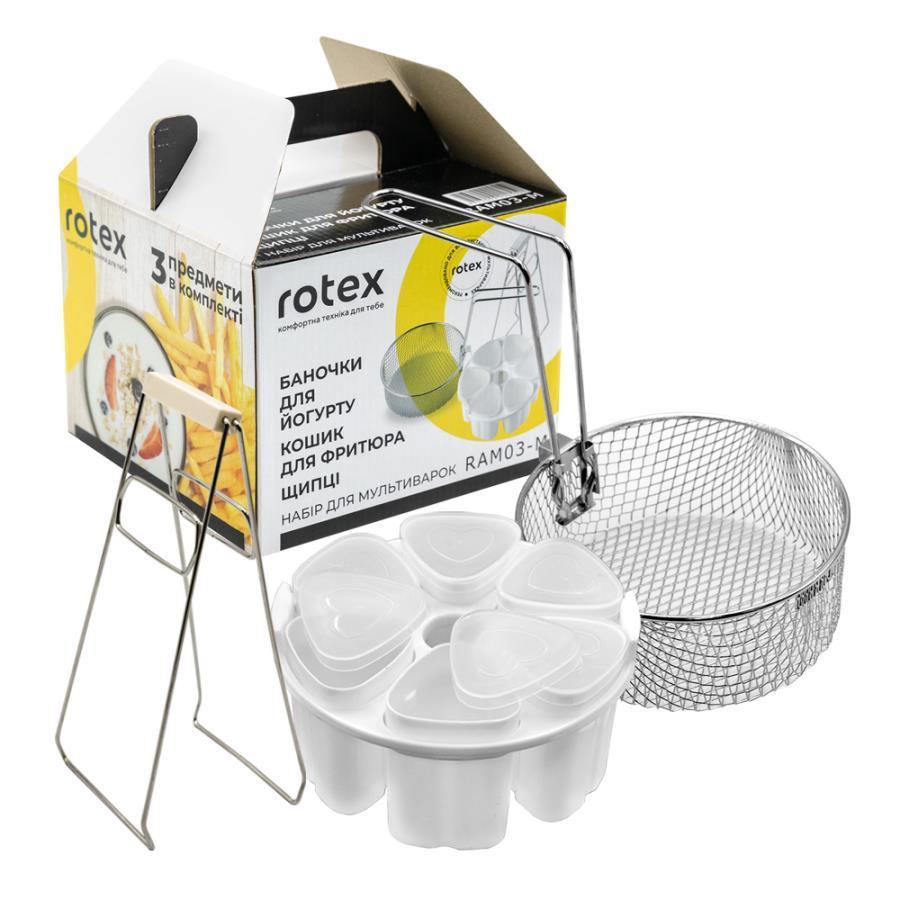 Набір аксесуарів для мультиварок-скороварок ROTEX RAM03-M
