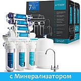 Фільтр зворотного осмосу Organic Smart Osmo 7 мінералізатор і біоактиватор, фото 4