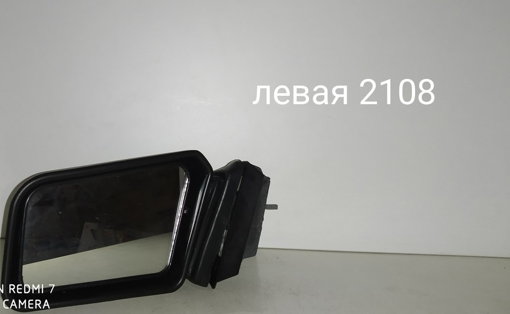 Зеркало наружное Ваз 2108,2109,21099 (металлический кронштейн) левая