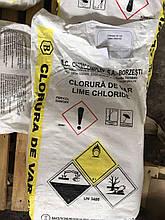 Хлорная известь 1-й сорт (Румыния) мешок 25 кг