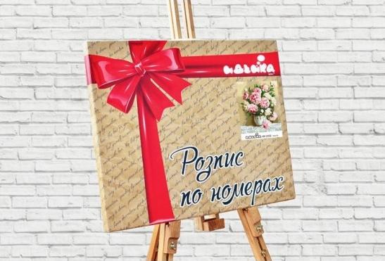 Подарункова коробка Ідейка з ручкою