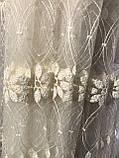 Тюль вышита мелкими купонами в спальню.Цвет: Крем, фото 3