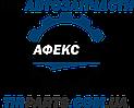 АФЕКС ТИР TIR Автозапчасти для коммерческого транспорта грузовиков, автобусов, прицепов и полуприцеп