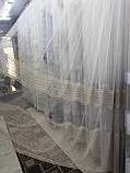Фатиновая тюль с широким низом и плотной вышивкой Цвет: золотистый, фото 2