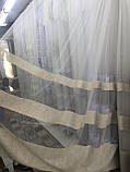 Фатиновая тюль в полоску для спальни, зала. Цвет: золотистый, фото 3