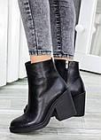 Ботинки демисезонные черные кожаные, фото 5