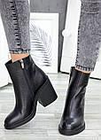 Ботинки демисезонные черные кожаные, фото 3