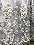 Фатиновая тюль з красивим прошитим низом і ніжною серединою в спальню або госинную. Колір: Сірий, фото 2
