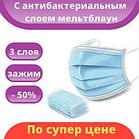 Медицинская маска для лица - защитная маска