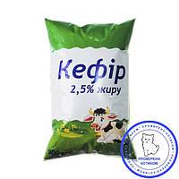 Кефір 2,5%, 900 гр